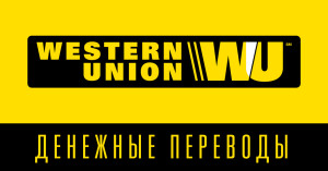 WU_Логотип