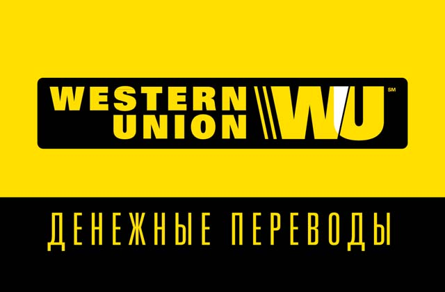 infobox_west_union
